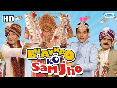 Bhavnao Ko Samjho {HD} - Sunil Pal - Johny Lever - Ehsaan Quereshi - Sambhavna Seth - Hindi Movie