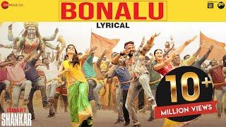 Bonalu Video Lyrical- iSmart Shankar- Ram Pothineni, Nidhh..