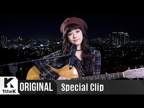 [Special Clip] JUNIEL(주니엘) _ I Drink Alone(혼술)