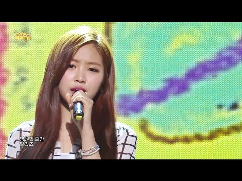 [HOT] A-Pink - 사랑 동화, Show Music core 20140510