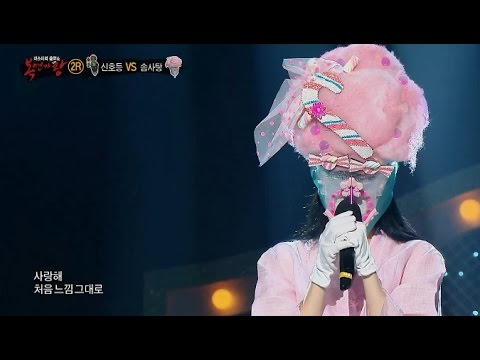 【TVPP】Minkyung(Davichi) - 'Like the First Feeling' , 민경(다비치) - '처음 느낌 그대로' @ King of masked singer