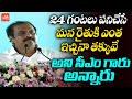 Minister Kanna Babu Speech | CM YS Jagan Public Meeting Live | YSR Rythu Dinotsavam Live | YOYO TV