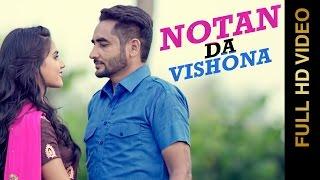 Notan Da Vishona – Binder Dhiman