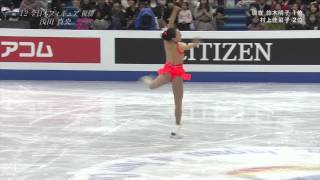 浅田真央 四大陸フィギュアスケート選手権2013女子ショートプログラム