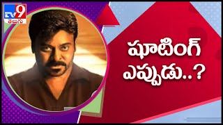 Chiranjeevi's Acharya movie latest updates..