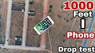 क्या हुआ जब हमने Apple i phone को 1000 फीट से गिराया - Apple i phone 1000 feet drop test