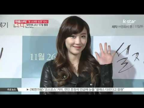 [K-STAR REPORT]DANA's first movie/'첫 스크린 도전' 다나, 응원나선 소속사 식구들은?