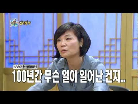 무릎팍 도사 : 스타 강사 김미경의 인생을 바꾼 대학 첫 미팅, 꿈의 중요성