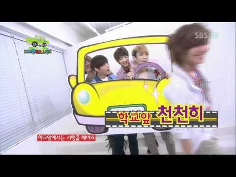 SHINee [교통안전송] @SBS Inkigayo 인기가요 20120408