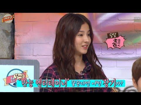 [HOT] 세바퀴 - 만능엔터테이너를 꿈꾸는 14세 소녀, '초딩 김태희' 낸시의 소녀 댄스 20130928