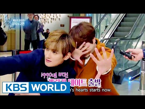 Guerrilla Date with Kyuhyun, Kangta [Entertainment Weekly / 2016.11.14]