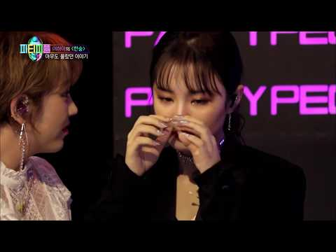 [JYP's Party People] Ep 5_Lee Hi cries after singing