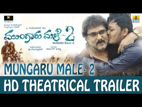 Mungaru Male 2 Teaser