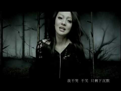 張韶涵 Angela Zhang - 不痛 (官方版MV)