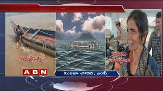 MP Sujana Chowdary Respond on Boat Mishap in East Godavari..