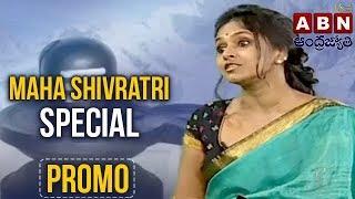 Mahashivratri Special with Singer Smitha : Promo..