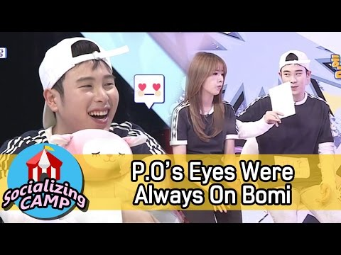 [Socializing CAMP] P.O's Eyes Were Always On Bomi 20170505
