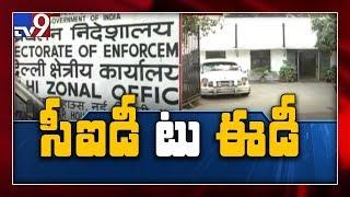 CID speeds up investigation on Amaravati insider trading..