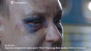 Minerul ucrainean, luat ostatic de pro-ruşi, povesteşte despre captivitate