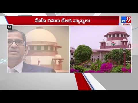 CJI NV Ramana sensational comments for women in judiciary