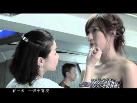 鍾嘉欣 Linda Chung - 有一天(國) [My Love Story] - 官方完整版MV