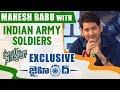 Mahesh Babu With Indian Army Soldiers- Republic Day Special- Saileru Neekevvaru