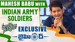 Mahesh Babu With Indian Army Soldiers- Republic Day Specia..