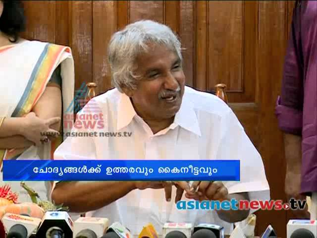 Chief Minister Oommen Chandy With Kids in Vishu Celebration