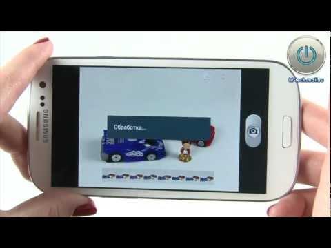 Обзор Samsung Galaxy S III: новый флагманский смартфон