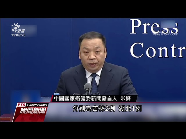 中國兩會即將登場 吉林、武漢病例續增