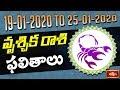 Scorpio Weekly Horoscope By Dr Sankaramanchi Ramakrishna Sastry | 19 Jan 2020 - 25 Jan 2020