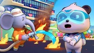 *NEW*Biệt đội lính cứu hỏa | Đội giải cứu gấu trúc Kiki&Miumiu | Hoạt hình Nhạc thiếu nhi | BabyBus
