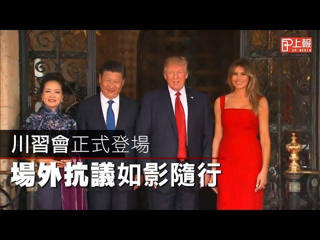 川普首訪亞洲行程公布 11月8-10日訪中國