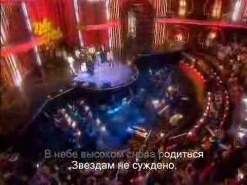 Алла Пугачёва и Максим Галкин - Две Звезды 08
