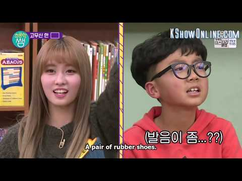 TWICE (트와이스) - Momo the Elementary Schooler Part 3 (ENG SUB)