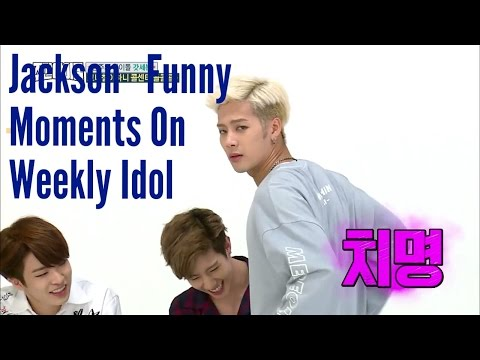 Got7 Jackson Funny Moments On Weekly Idol | by A.C PAUL