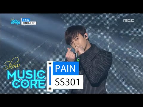 [HOT] SS301 - PAIN, 더블에스301 - PAIN Show Music core 20160220