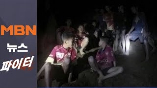 동굴에 갇힌 태국 소년축구팀, 탈출 위해 잠수훈련 받는다