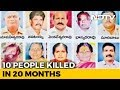 After Keralas Jolly Case, Andhra Cyanide Killer Who Murdered 10