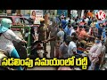 Telangana Lockdown Day 8 : Public Move To Villages Due To Lockdown Extended | Rush At Markets | V6