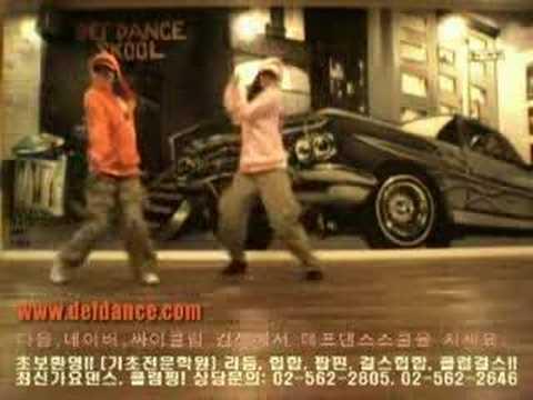[데프댄스스쿨] Sean Paul We Be Burnin Girls Hip hop 안무배우기(HD) 데프컴퍼니 defcompany