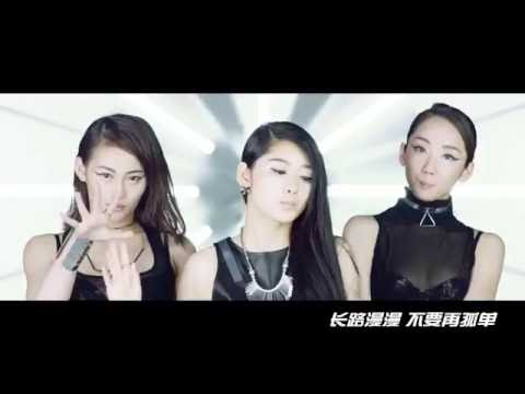 【HD】ASTRO12-等你歸來MV [Official Music Video]官方完整版MV