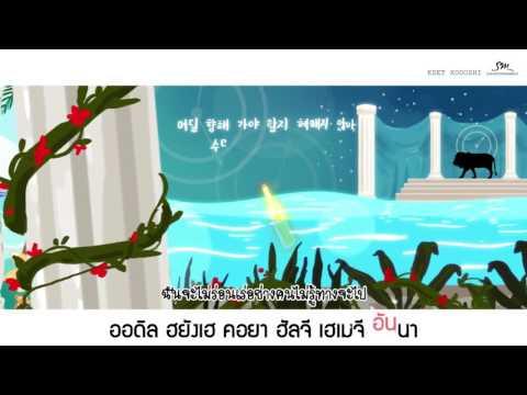 [Karaoke/Thaisub] Girls' Generation (SNSD) - Sailing (0805) 그 여름 0805 [STATION]