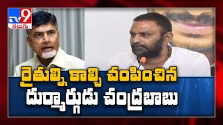 YSRCP Minister Kodali Nani controversial comments on Chand..