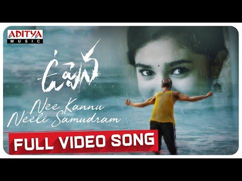 Uppena -Nee Kannu Neeli Samudram full video- Panja Vaisshnav Tej, Krithi Shetty