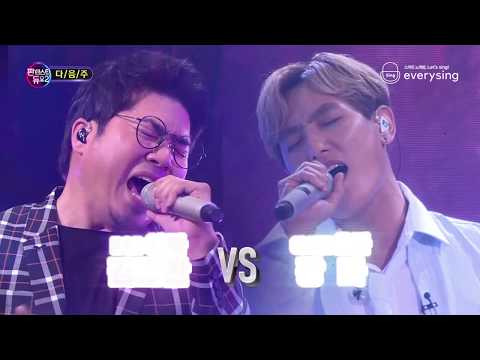[everysing] SBS 판타스틱 듀오 2 - R&B 아빠 김조한 VS 아이돌 오빠 강타
