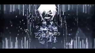 Kisetsu wa Tsugitsugi Shindeiku feat. Zenpaku [ dj-Jo Remix ]