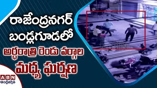 Two groups clash with sticks amidst lockdown in Hyd..