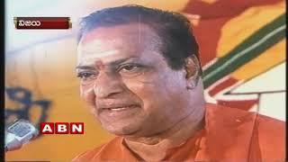 Inside On Latest Politics   Full Episode (12 -01-2019 )   ABN Telugu