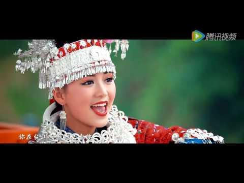 杨一芳 Yang Yi Fang & 吴健 Wu Jian - 你在台江吗 Are you in Taijiang? MV